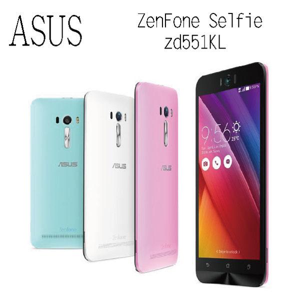 ASUS Zenfone Selfie(ZD551KL)/自拍首選 攜碼/新辦/續約亞太4G電信門號專案 手機最低1元