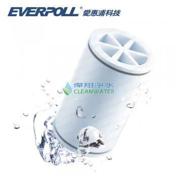 EVERPOLL 愛惠浦微分子潔膚活水器 MK-802 專用濾芯 - MKC