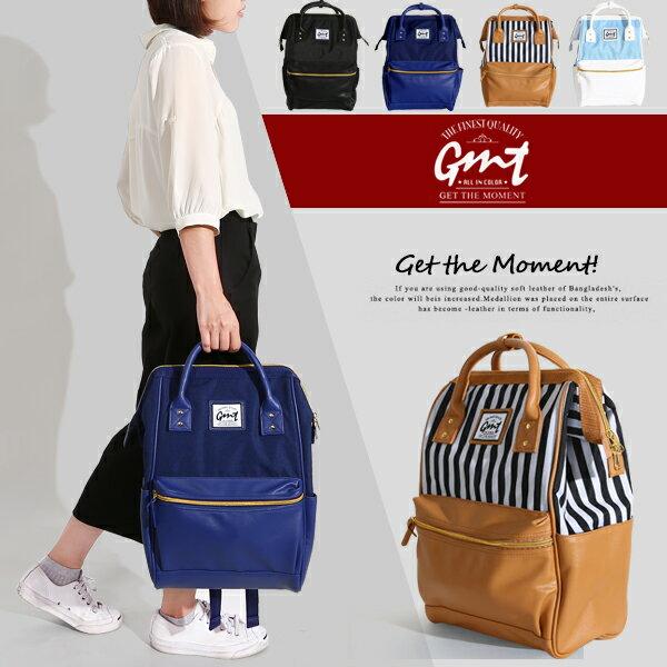 E&J【011020-02】免運費,GMT挪威潮流品牌 大開口雙面料後背包(藍色) ;旅遊包/登山包/雙肩背包