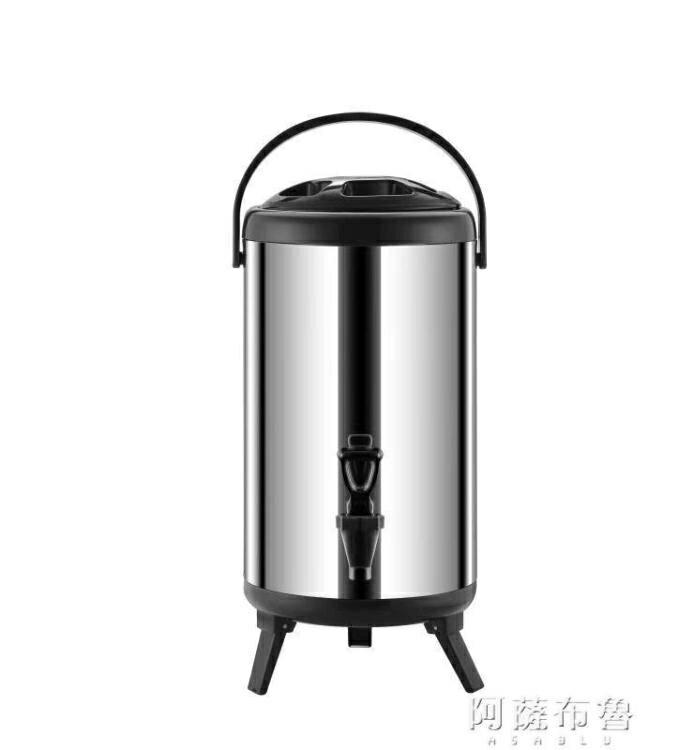 保溫桶 奶茶保溫桶不銹鋼豆漿商用大容量10升雙層保冷保熱開水12L奶茶店 MKS阿薩布魯