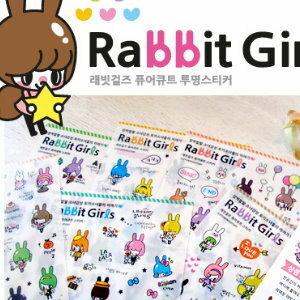美麗大街【BF951510】可愛兔女郎日記貼紙(6張入)