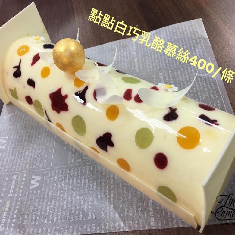 點點白巧乳酪慕絲蛋糕  27cm