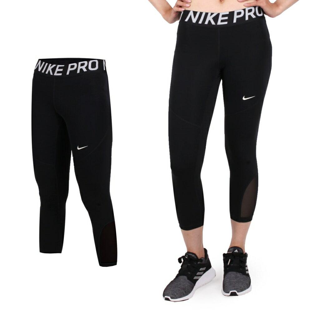 NIKE 女運動七分褲(路跑 慢跑 健身 訓練 緊身長褲【06360664】≡排汗專家≡
