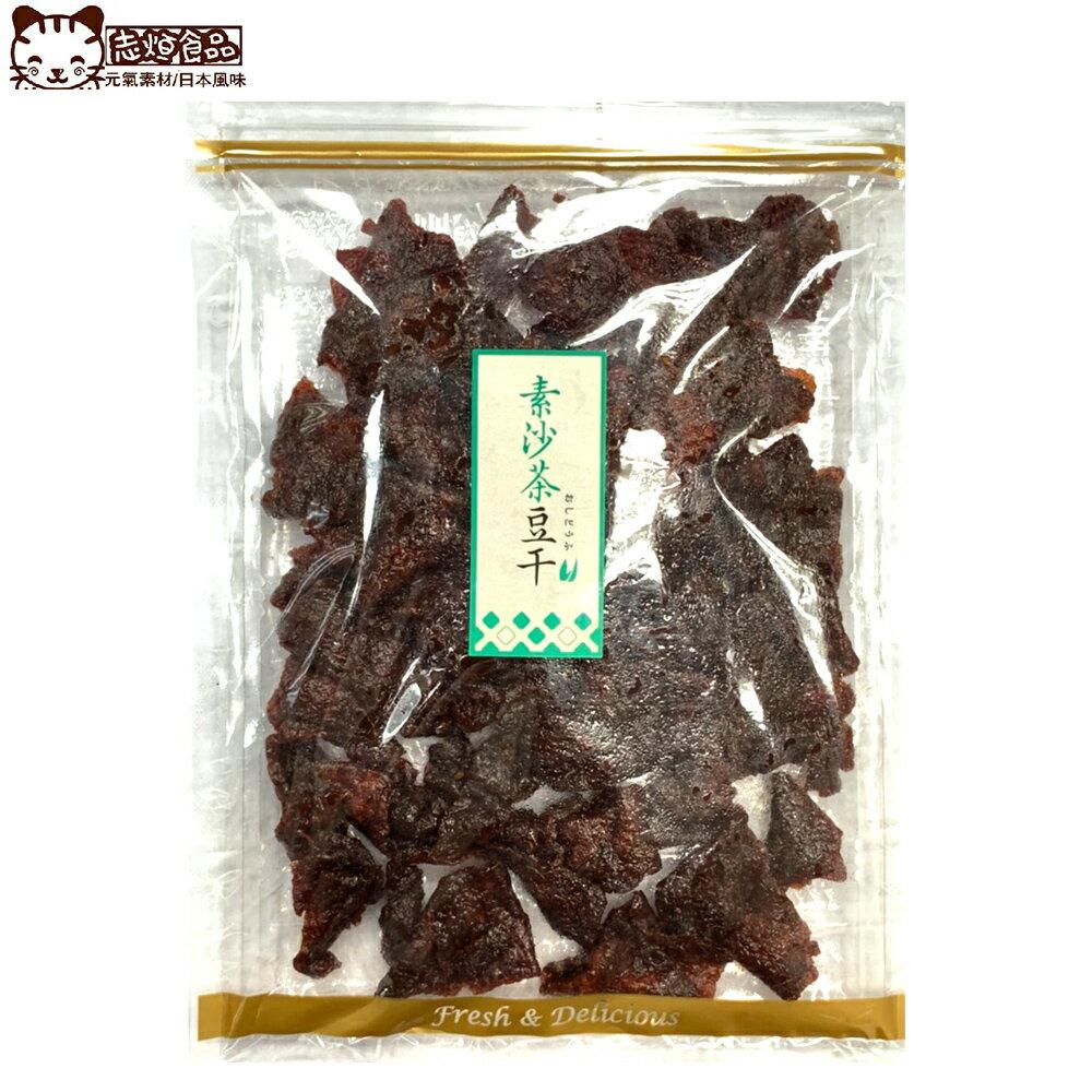 台灣-素沙茶豆干-200g包