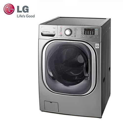 <br/><br/>  LG樂金 WiFi滾筒洗衣機蒸洗脫烘19公斤 WD-S19TVC<br/><br/>