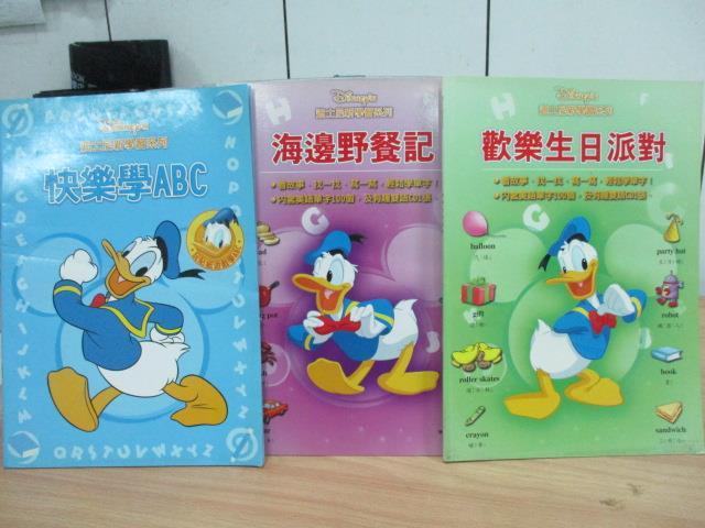 ~書寶 書T3/語言學習_YDI~快樂學ABC_海邊野餐記_歡樂生日派對_3本合售_迪士尼