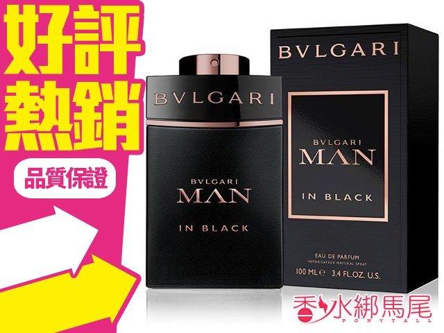 BVLGARI 寶格麗 Man In Black 當代真我 男性淡香精 香水空瓶分裝 5ML◐香水綁馬尾◐
