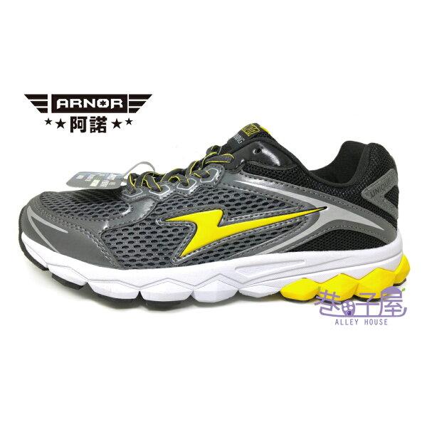 【巷子屋】ARNOR阿諾男款Future-X零極限輕量運動慢跑鞋[73214]鋼鐵灰超值價$498【樂天會員限定