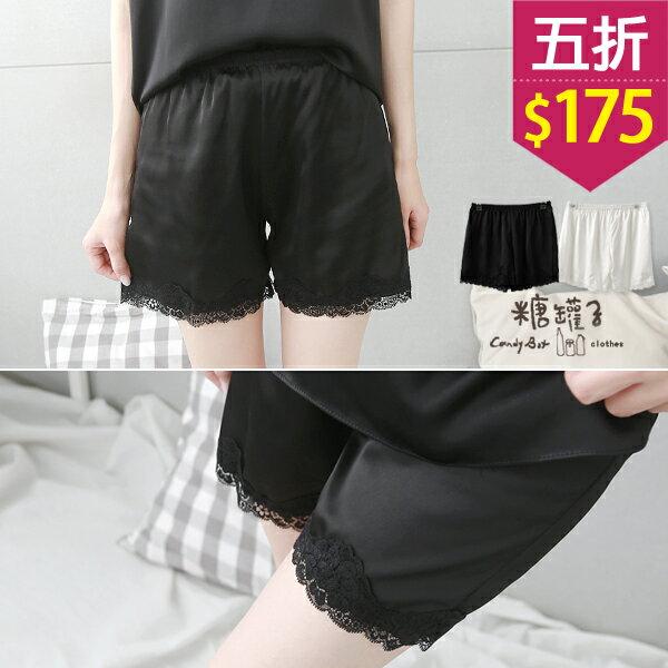 ~ 350五折175~糖罐子蕾絲接布縮腰安全褲→ ~KK5334~