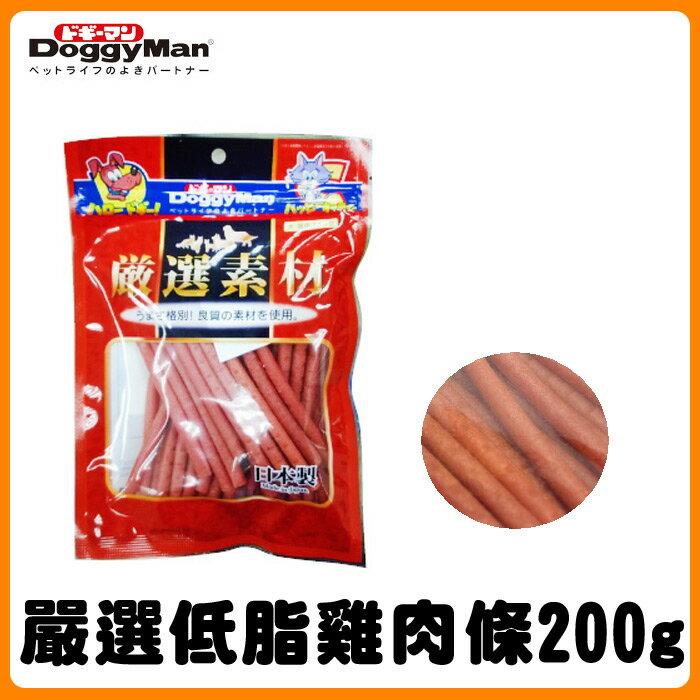 DOGGYMAN犬貓用嚴選低脂雞肉條200g