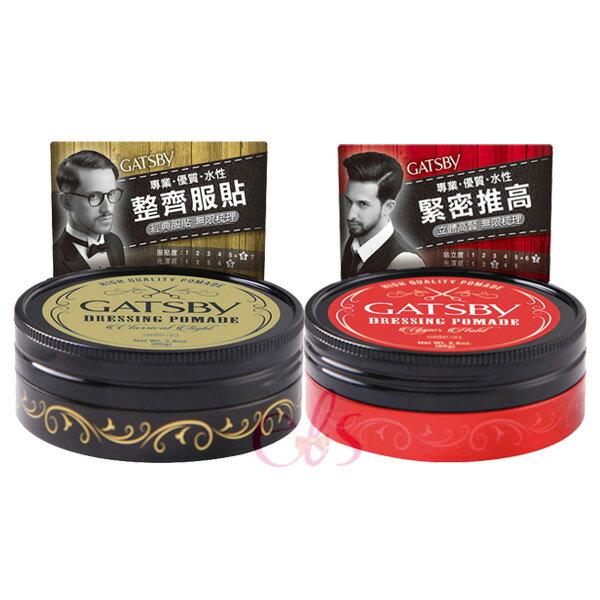 艾莉莎ELS:GATSBY80g經典服貼髮油金經典高豎髮油紅兩款供選☆艾莉莎ELS☆