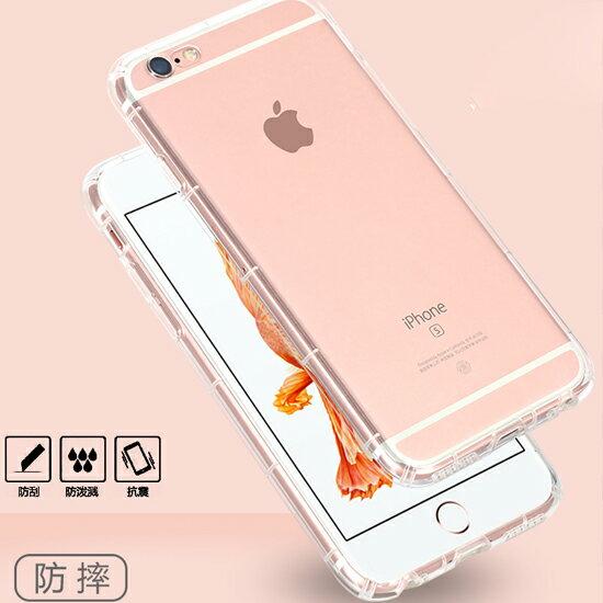【氣墊空壓殼】Apple iPhone 6 Plus/6S Plus/6+ 5.5吋 防摔氣囊輕薄保護殼/防護殼手機背蓋/手機軟殼/外殼/抗摔透明殼