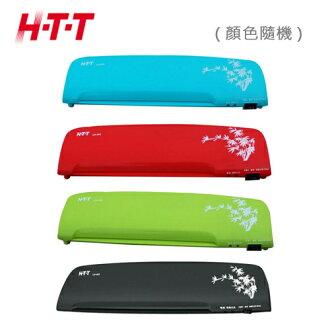 HTT A4彩色 冷熱護貝機 LH-403【三井3C】