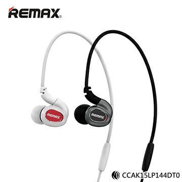 REMAX 原廠 高音質線控頸掛式 運動藍芽耳機 運動耳機 運動藍牙耳機 線控耳機 重低音立體聲耳機 手機平板通用