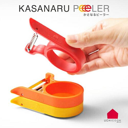 【日本UCHICOOK】健康廚房 多用途三用削皮刀組~3種刀刃刨皮刀‧日本製
