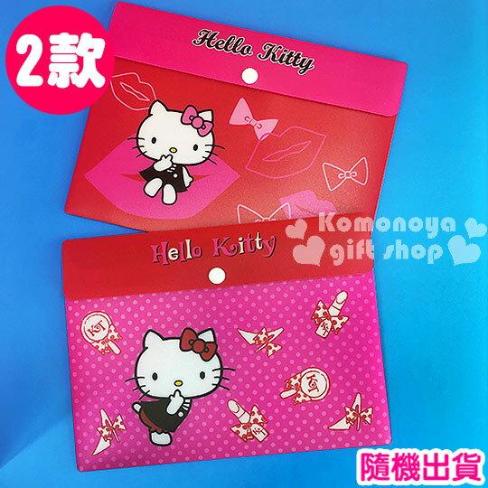〔小禮堂〕Hello Kitty 橫式萬用文件袋《A5.2款隨機出貨.點點/嘴唇》扣式開口