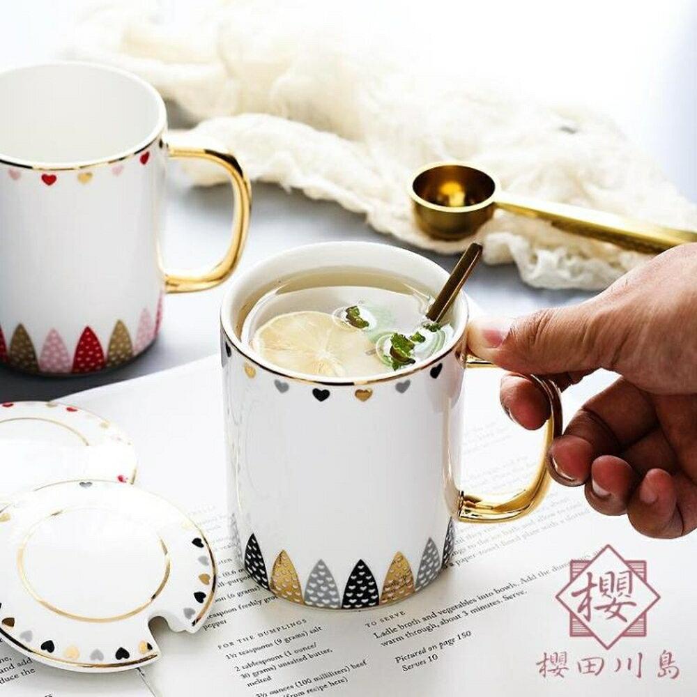 陶瓷馬克杯情侶簡約水杯茶杯咖啡杯杯子帶蓋【櫻田川島】