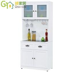 【綠家居】奈斯特 時尚雙色2.5尺餐櫃/收納櫃組合(上+下座+二色可選)