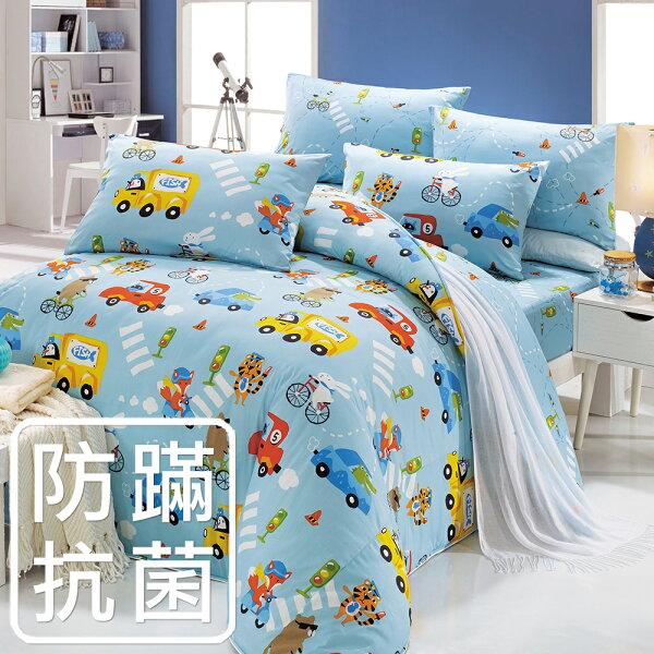 床包被套組防蹣抗菌-雙人-100%精梳棉兩用被床包組旅行家藍美國棉授權品牌[鴻宇]台灣製2022