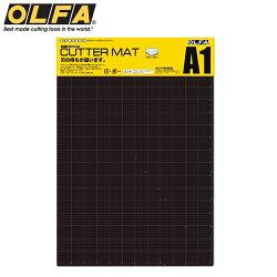 又敗家@日本OLFA超大灰褐+咖啡色雙面切割墊板CM-A1裁切墊割布墊美工墊板美工板防滑墊板模型墊板工具墊工作墊板公仔墊