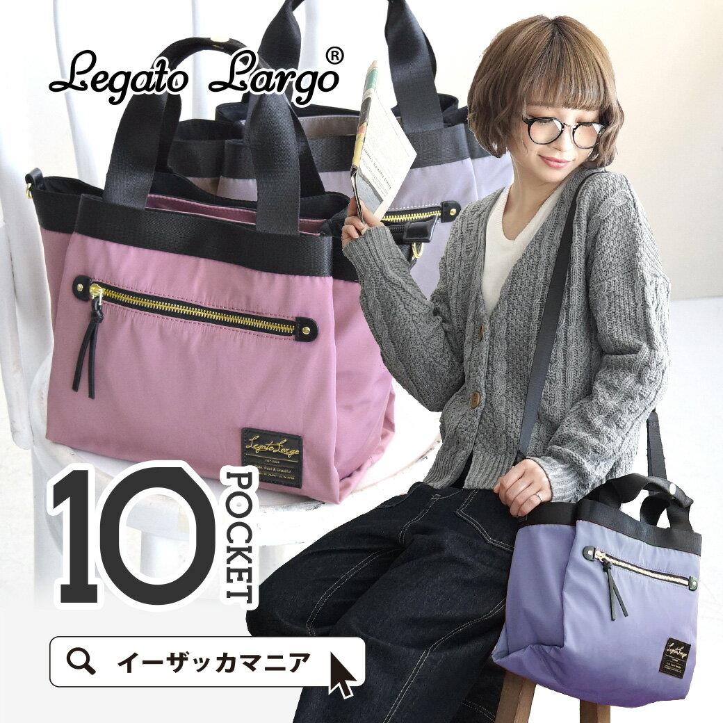 日本Legato Largo  / 休閒尼龍風格手提包 / LH-F1051*21127-1701845-日本必買 日本樂天代購(3780*1.381) 0