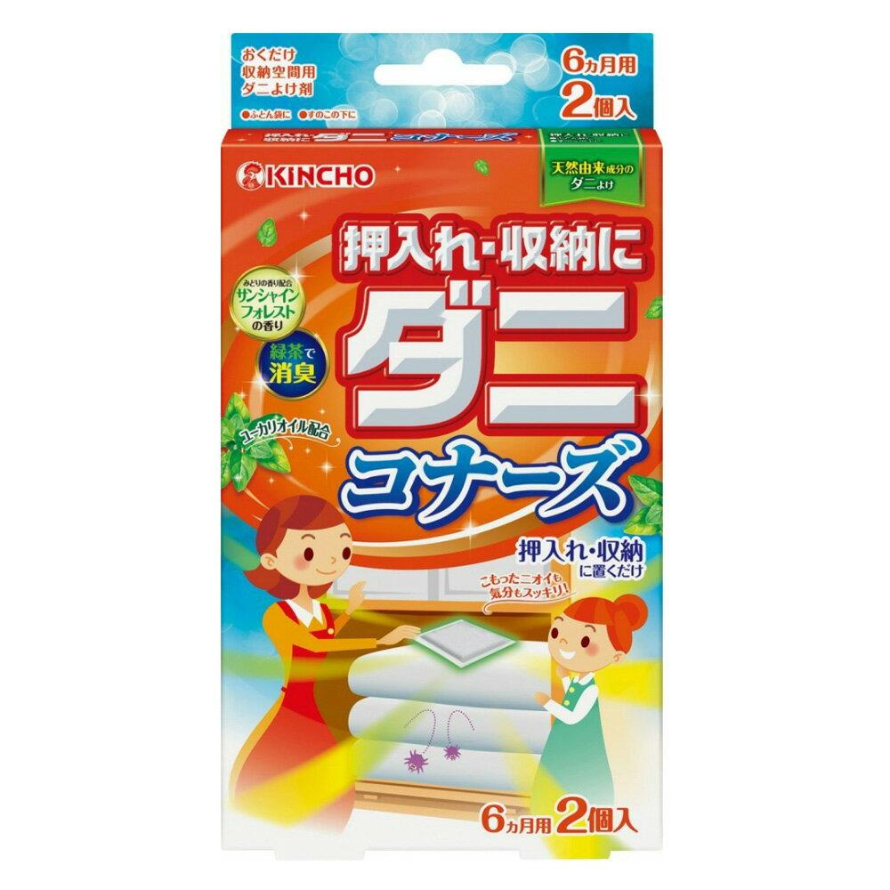 日本金鳥 KINCHO 衣櫥收納用消臭片 2入/盒 可使用6個月 *夏日微風*
