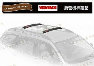 【露營趣】安坑特價 YAKIMA Sup Aero Crossbar Pads 橫桿專用護墊 車頂架 衝浪板保護墊(2入)