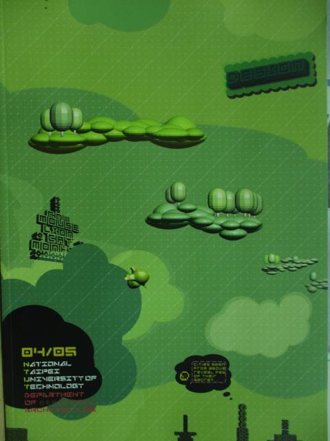 【書寶二手書T5/建築_YAF】台北科技大學建築系_04/05_兒童氣球冒險島等