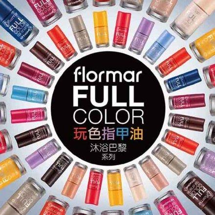 <br/><br/> 法國 Flormar 玩色指甲油 沐浴巴黎系列 A款 8ml【櫻桃飾品】【28482】<br/><br/>