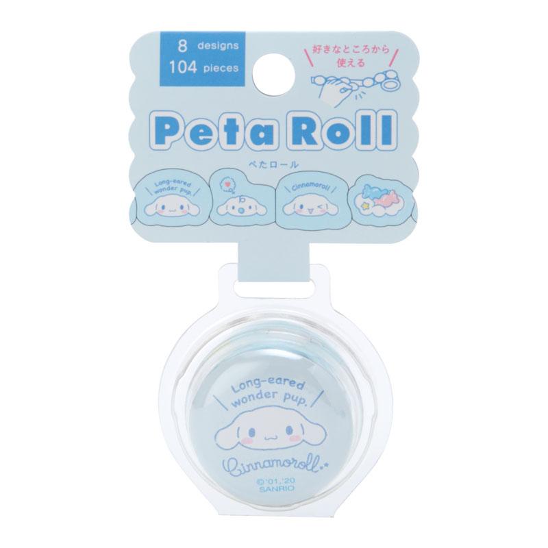 【積文館】造型紙膠帶 日本進口 大耳狗 Cinnamoroll 黏膠 膠貼 貼紙(3*1.5cm)