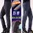 CS衣舖 機能再升級 防寒軟殼布 內刷毛 保暖彈力機能褲 抓絨禦寒 衝鋒褲 2631 - 限時優惠好康折扣