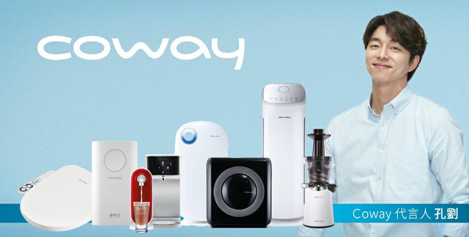 Coway 台灣官方商店 - 限時優惠好康折扣