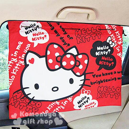 〔小禮堂〕Kitty 汽車遮陽簾《2入.紅.大臉.對話框》附4吸盤.輕鬆裝飾愛車