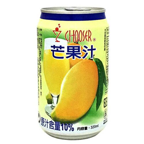 CHOOSER 俏思 芒果汁 320ml