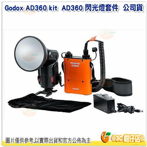 可分期 神牛 Godox AD360 II KIT + PB960 閃光燈套組 for Canon 公司貨 AD360TTL-C 外拍燈 閃燈 棚燈 攝影燈 瞬間光