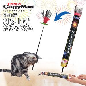 【恰恰】CM貓用盒裝花火逗貓棒 0
