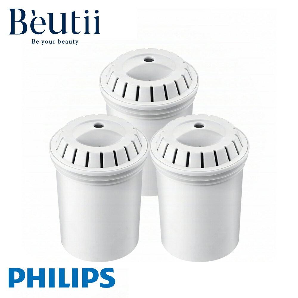 Philips 飛利浦4重超濾濾水壺 濾芯 3入組(AWP201) 專用濾心