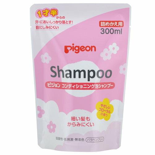 貝親-泡沫潤絲花香洗髮乳補充包300ml『121婦嬰用品館』