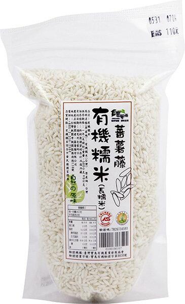 蕃薯藤-有機糯米 - 限時優惠好康折扣