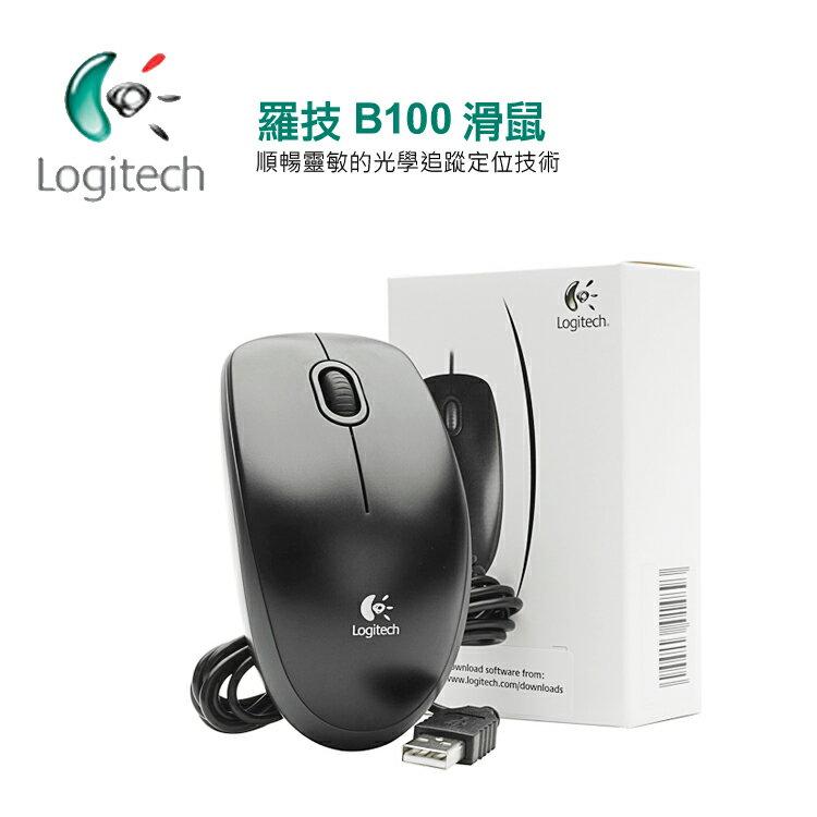 [喬傑數位] 羅技 B100 滑鼠 黑色 滑鼠 光學滑鼠 USB介面 800 dpi光學精準度  A000775