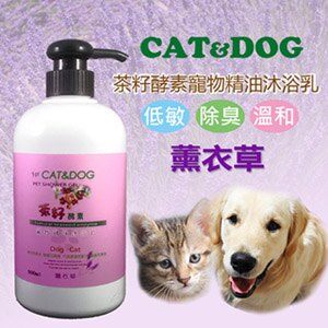 CAT&DOG 天然茶籽酵素寵物精油沐浴乳500ml (薰衣草)