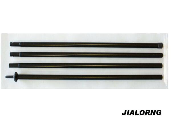 ├登山樂┤嘉隆280cm-25mm鐵製組合營柱#TP-128