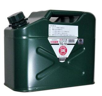 ├登山樂┤日本 YAZAWA 軍規級儲油桶10L # TG-10