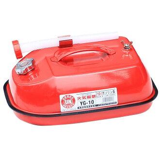 ├登山樂┤日本 YAZAWA 儲油桶10L # YG-10