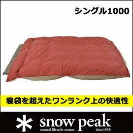 ├登山樂┤日本Snow Peak 日式單人睡墊組(羽絨被,睡墊+收納袋) # BD-050