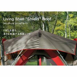├登山樂┤日本Snow Peak LB 客廳帳-頂布灰色 Living Shell Shield Roof gray #TP -612SR-GY