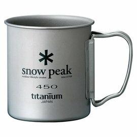 ├登山樂┤日本Snow Peak 鈦金屬單層杯折疊把手 450ml # MG-043
