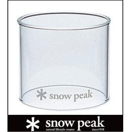 ├登山樂┤日本Snow Peak 玻璃燈罩 -S # GP-002