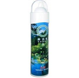 ├登山樂┤臺灣 O2 氧氣隨身瓶 氧氣瓶 鮮活氧