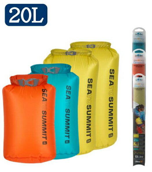 ├登山樂┤澳洲 Sea To Summit 15D 輕量防水收納袋 20L (兩色可選)  # STSAUNDS20
